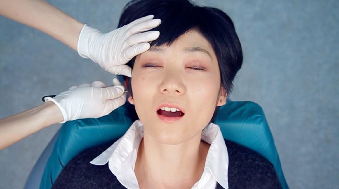 iPhone 7 implant creier - iDevice.ro