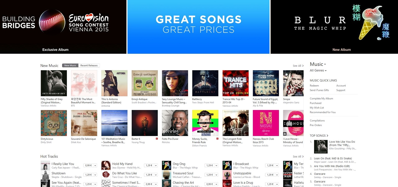 iTunes Store Romania - iDevice.ro