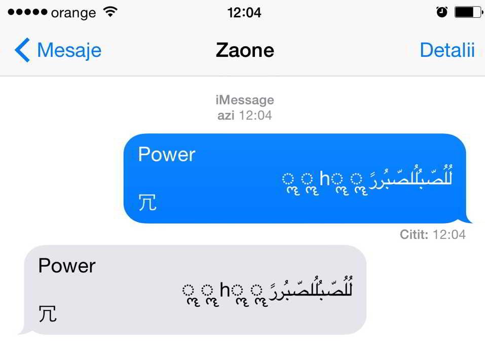 text mesaj restartare iPhone