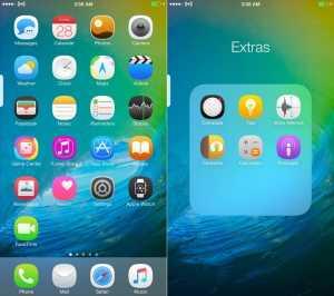 Ace iOS 9 tema