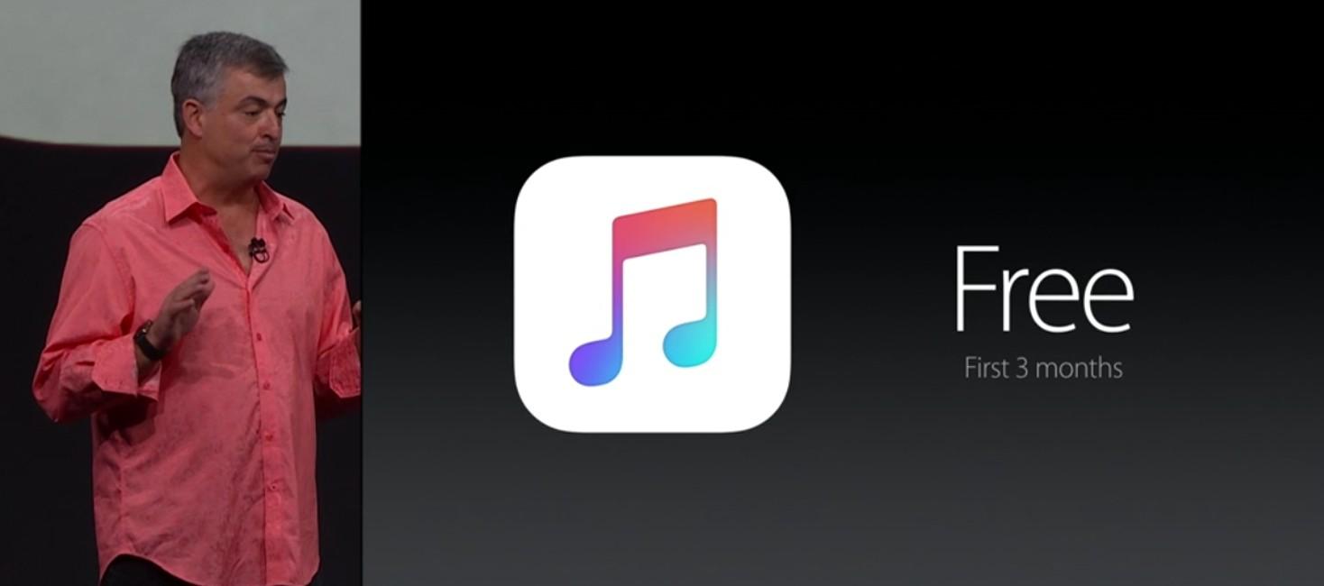 Apple Music iTunes Match streaming