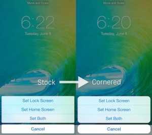 Cornered iOS 9