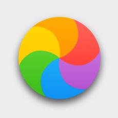 OS X El Capitan beach ball