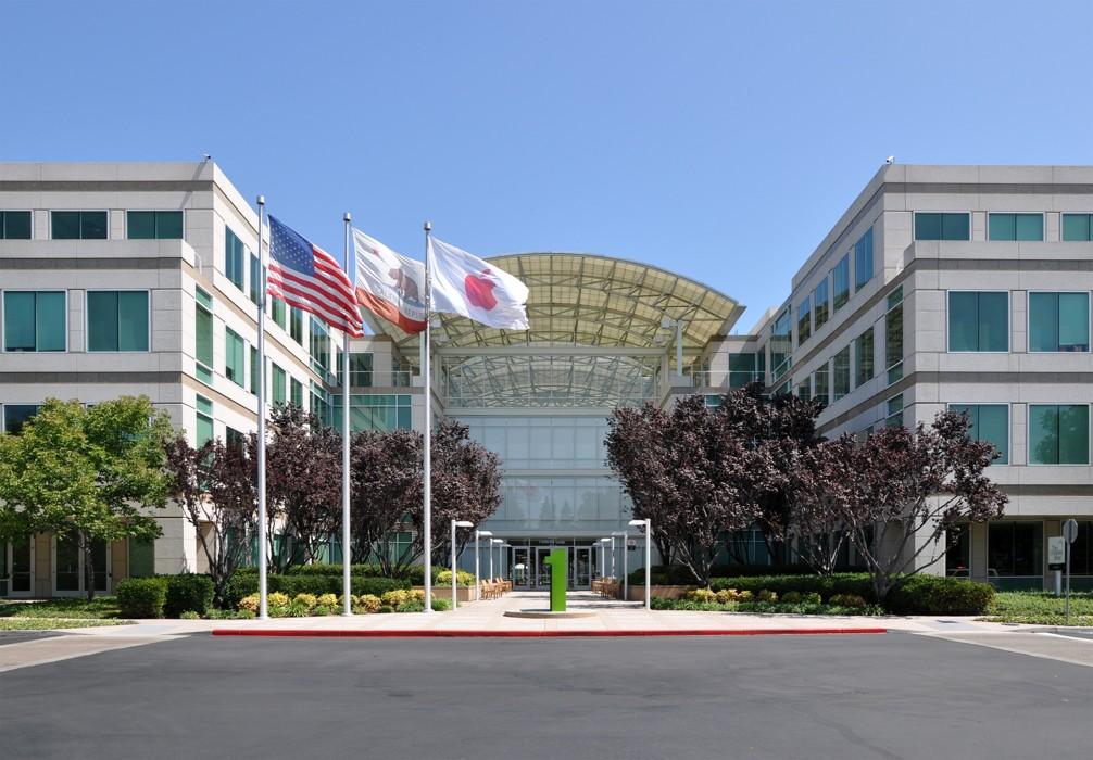 Sediu Apple Cupertino