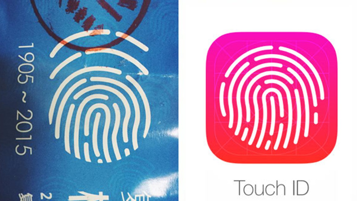 Universitate copiat Touch ID