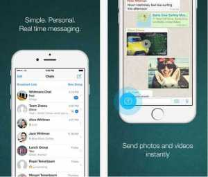 WhatsApp Messenger iOS 9