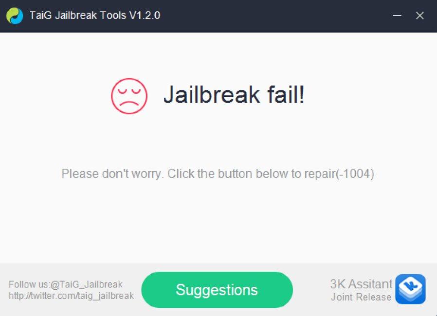 eroare -1102 iOS 8.3 jailbreak