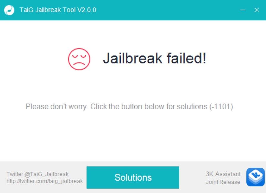 iOS 8.3 jailbreak blocat 20