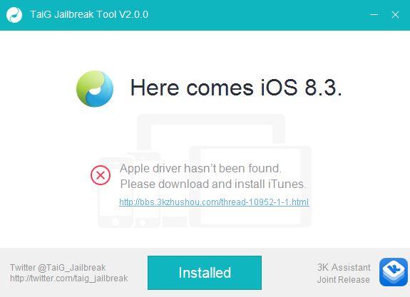 iOS 8.3 jailbreak eroare