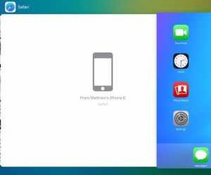 iOS 9 beta 2 handoff