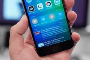 iOS 9 functii preluate Siri