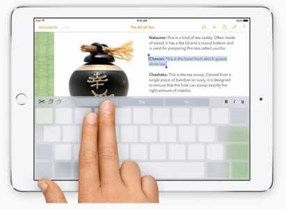 iOS 9 tastatura touchpad