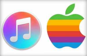 iconita iTunes 13