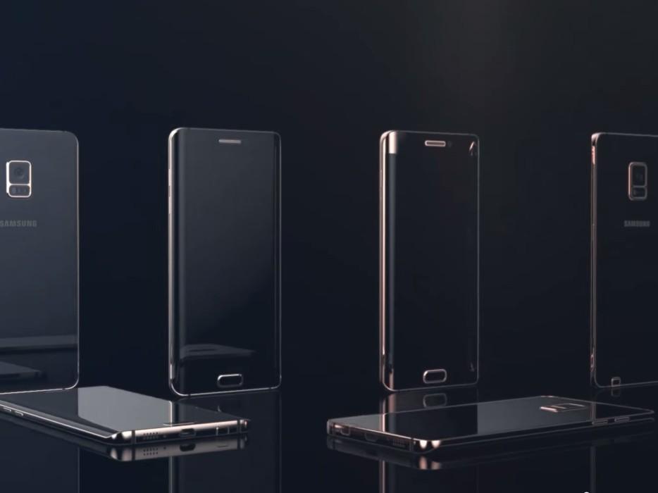 lansare Samsung Galaxy Note 5