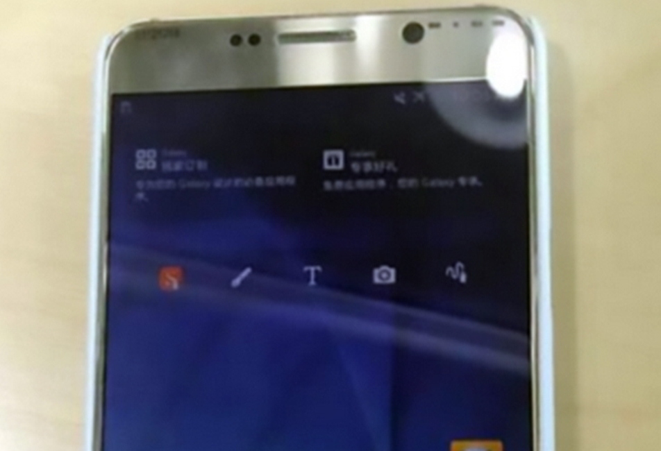 Samsung Galaxy Note 5 auriu feat