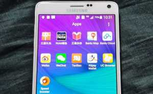 Samsung bloatware China