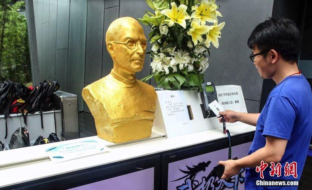Steve Jobs din aur