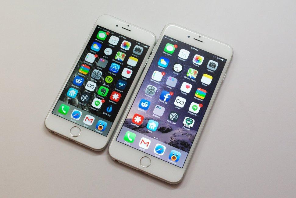 iOS 8 rata de adoptie