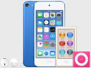 iPod Touch 6G 14 iulie