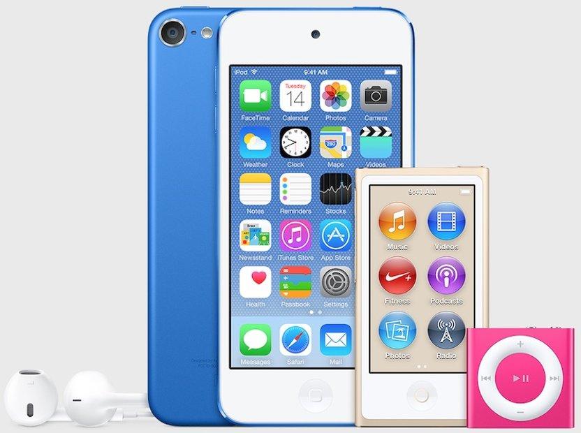 iPod Touch 6G Nano Shuffle lansare