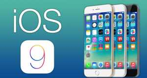 instalare iOS 9 beta 4 fara UDID