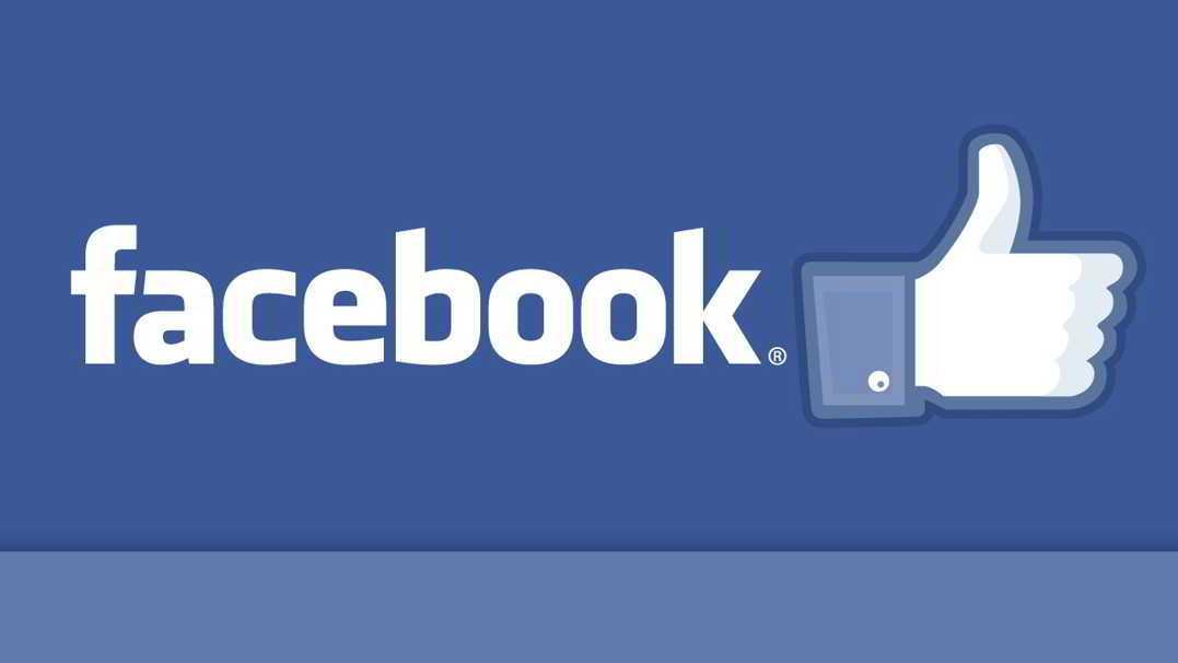 nu merge facebook