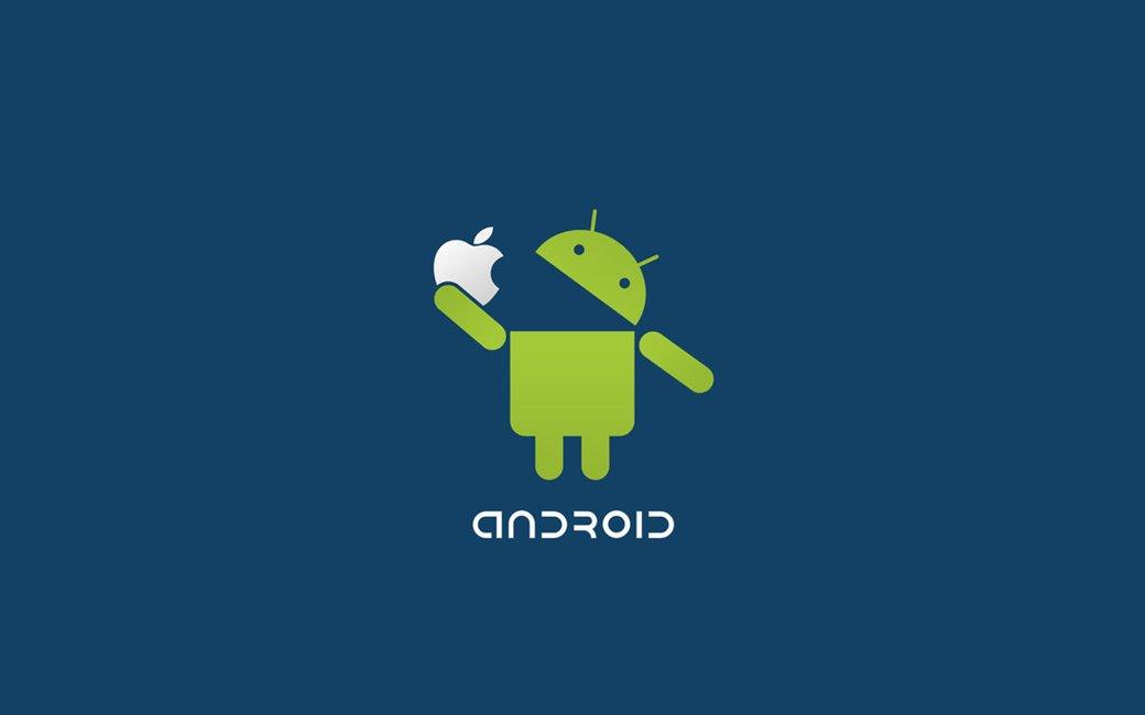 iOS si Android loialitate
