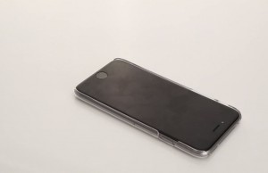 iPhone 6S 0.2mm mai gros iPhone 6