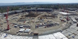 Apple Campus 4K drona nou