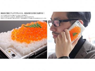 Carcasa ciudata iPhone 4