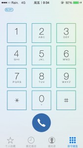 Square Dialer Buttons