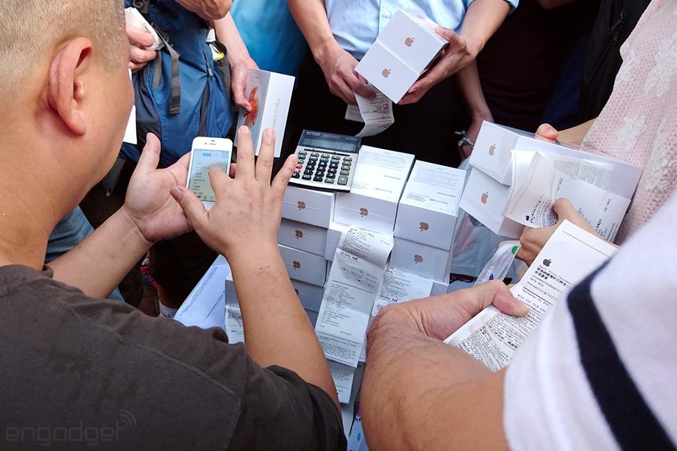 bisnita iPhone 6S