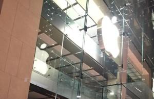 coada iPhone 6S Australia