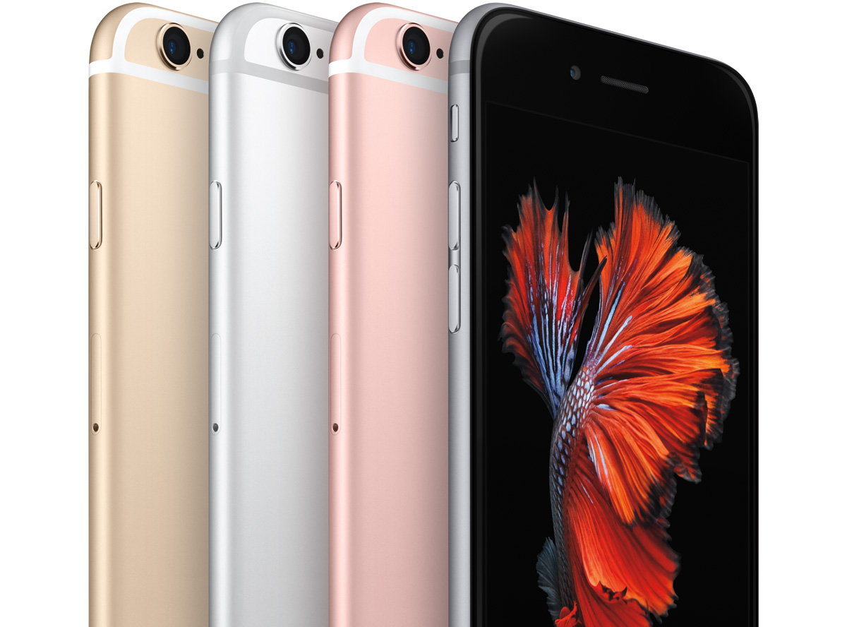 preturile iPhone 6S si iPhone 6S Plus in Romania