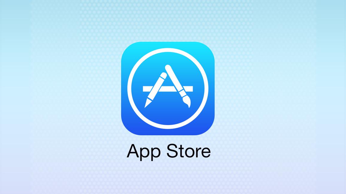 Apple interzicere descarcare aplicatii purchased