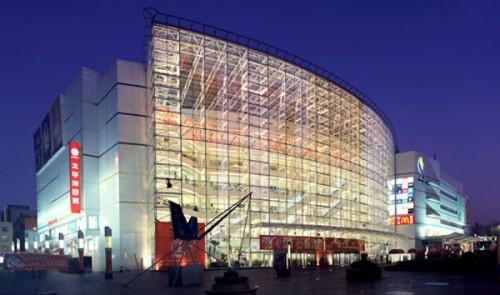 Cel mai mare Apple Store 2