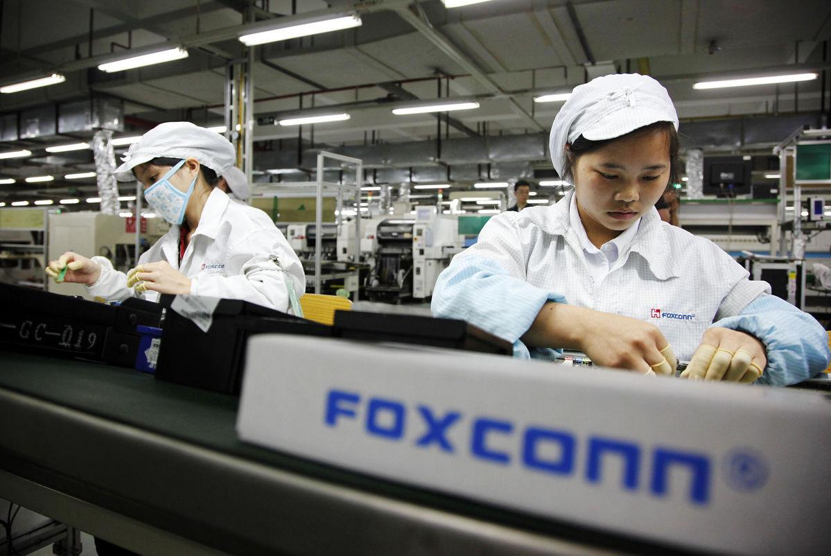 Foxconn incasari record