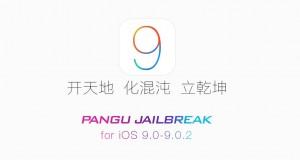 Jailbreak iOS 9 Pangu9 iOS 9.1 jailbreak