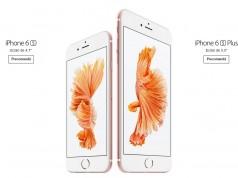Orange notificare livrare iPhone 6S