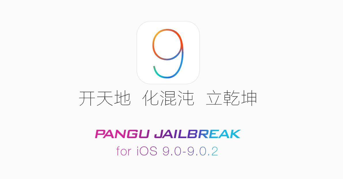 Pangu 1.1 update