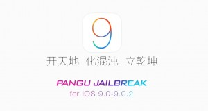 Pangu 1.2 update