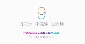 Pangu9 1.0.1 iOS 9 jailbreak