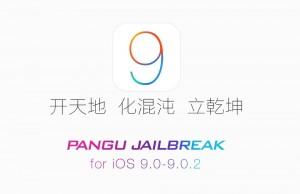 Pangu9 iOS 9 jailbreak pentru Mac