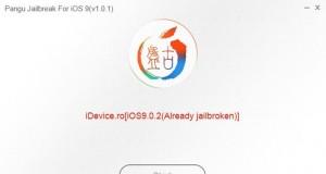 Pangu9 jailbreak iOS 9 erori repornire iPhone iPad