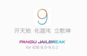 Tutorial iOS 9 - iOS 9.0.2 jailbreak Pangu9 pe iPhone si iPad (Mac)
