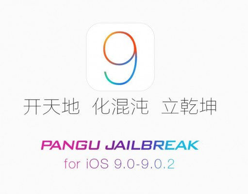 Tutorial iOS 9 - iOS 9.0.2 jailbreak Pangu9 pe iPhone si iPad (Mac)