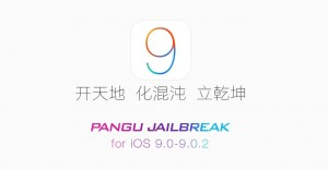 iOS 9 jailbreak Pangu9 a fost lansat