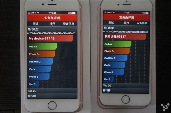 iPhone 6S chip A9, performante, autonomie diferite 1