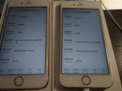 iPhone 6S chip A9, performante, autonomie diferite