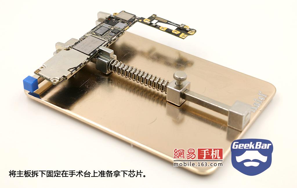 Cum poti creste spatiul de stocare al iPhone 6 de la 16 GB la 128 GB 1